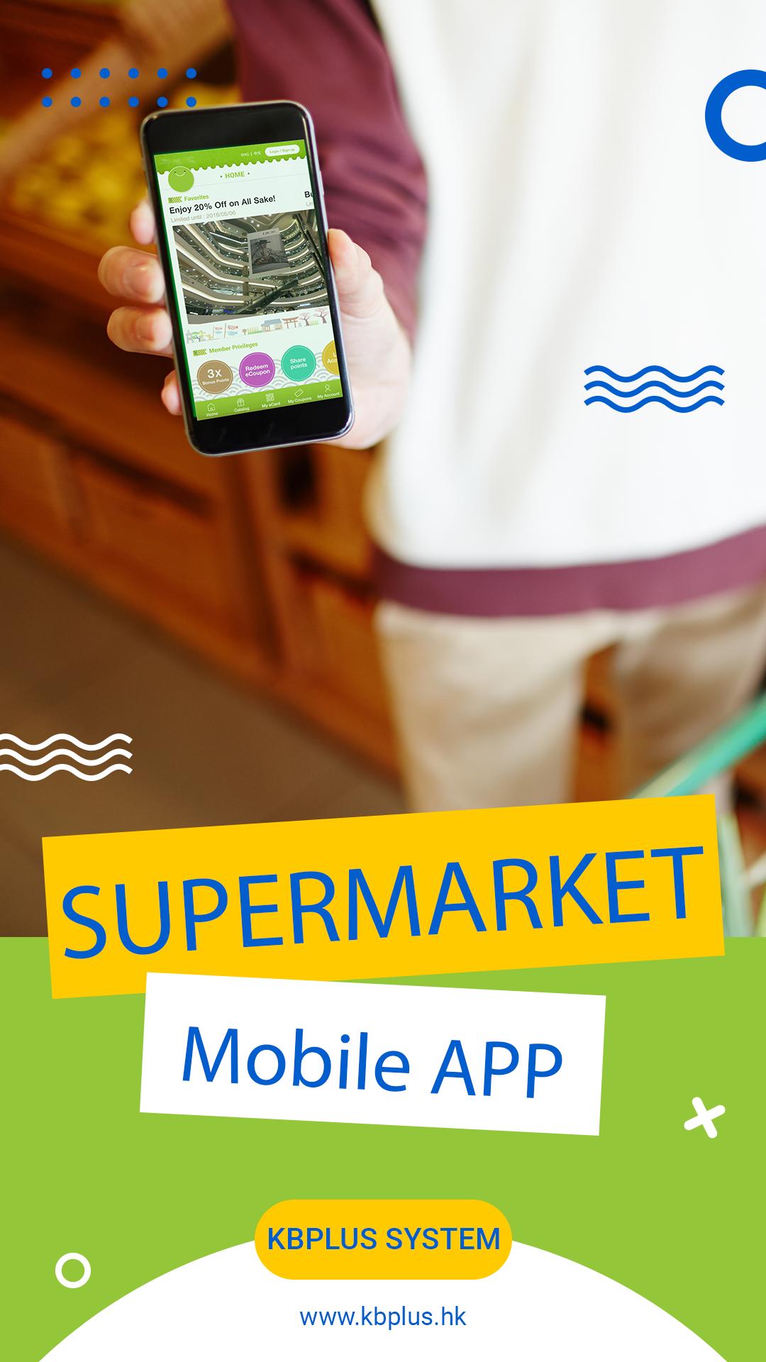 supermarket Mobiel App
